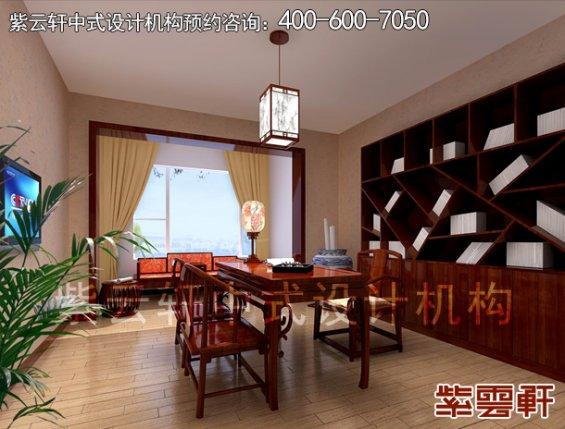 哈尔滨精品住宅现代中式设计案例,书房中式装修效果图