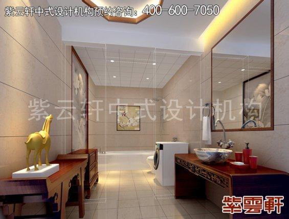 哈尔滨精品住宅现代中式设计案例,卫生间中式装修效果图