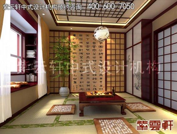 怀柔宋总精品住宅中式装修设计案例,休闲室中式装修效果图