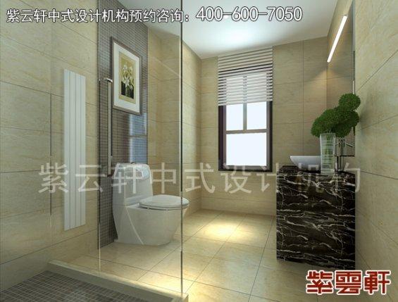 怀柔宋总精品住宅中式装修设计案例,卫生间中式装修效果图