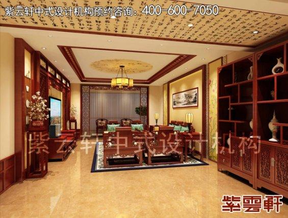 吉林长春精品住宅中式装修设计案例,客厅中式装修效果图