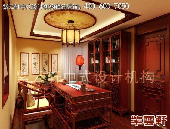 吉林长春精品住宅中式装修设计案例,书房中式装修效果图