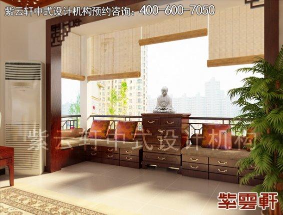 张先生精品住宅简约中式设计案例,阳台中式装修效果图