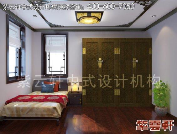 南京平层古典中式装修设计案例,卧室中式装修效果图