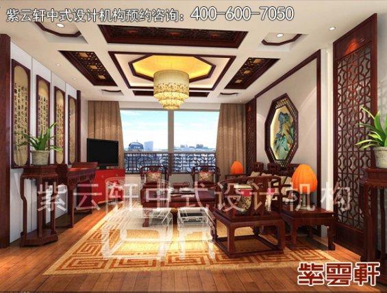 青岛平层住宅古典中式装修案例,客厅中式装修效果图