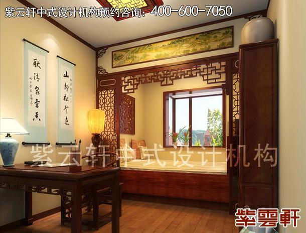 青岛平层住宅古典中式装修案例,书房中式装修效果图