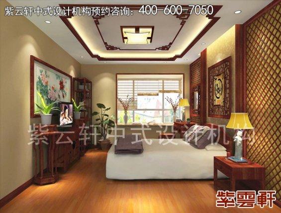 青岛平层住宅古典中式装修案例,卧室中式装修效果图