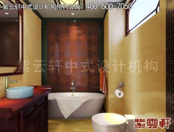 青岛平层住宅古典中式装修案例,卫生间中式装修效果图