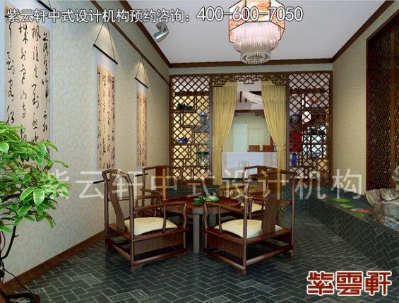 深圳平层住宅简约中式设计案例,茶室中式装修效果图