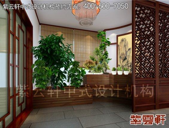 深圳平层住宅简约中式设计案例,休闲室中式装修效果图