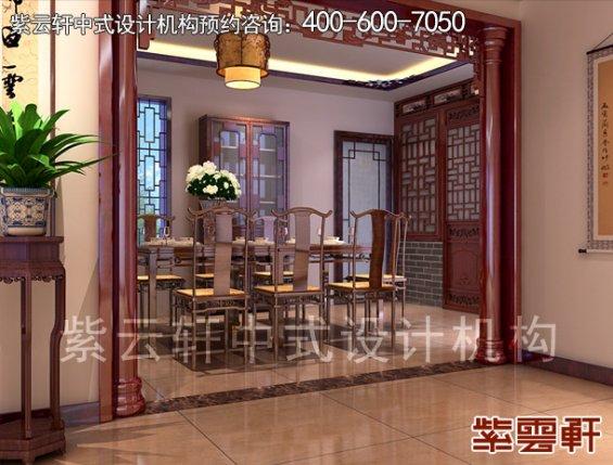 顺义平层住宅赵先生新中式装修案例,餐厅中式装修效果图