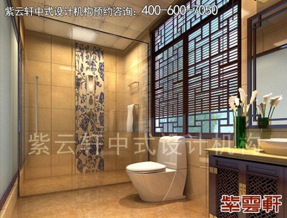 顺义平层住宅赵先生新中式装修案例,卫生间中式装修效果图