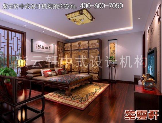 顺义平层住宅赵先生新中式装修案例,卧室中式装修效果图