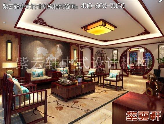 张仪村平层住宅现代中式装修案例,客厅中式装修效果图