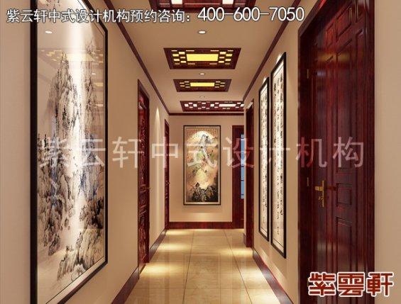 张仪村平层住宅现代中式装修案例,过道中式装修效果图
