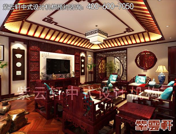 標題:北京紅領巾橋大平層古典中式裝修案例,客廳中式裝修效果圖 來源:紫云軒中式裝修效果圖 說明:中式裝修客廳,紅木的沉穩與軟轉的清雅交織,精雕工藝與原生態紋路輝映,沏一杯清茶,任古燈的光輝,穿透夜色,攜帶上紅木的暗香落入茶盞,氤氳屬于自己的恬淡灑脫。