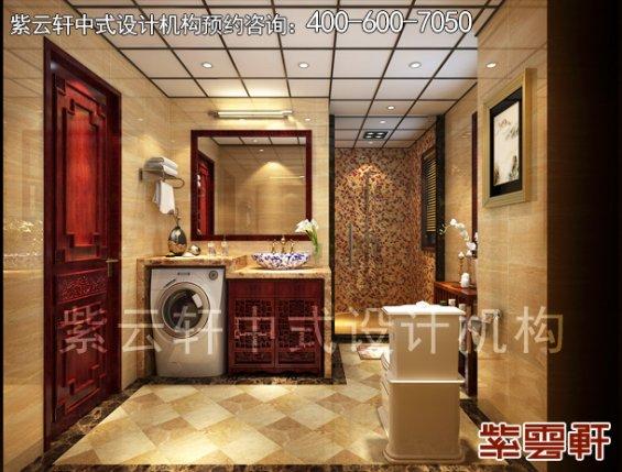 北京崔姐红领巾桥大平层古典中式装修案例,卫生间中式装修效果图