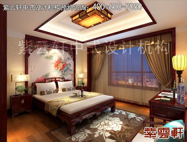 北京崔姐紅領巾橋大平層古典中式裝修案例,臥室中式裝修效果圖