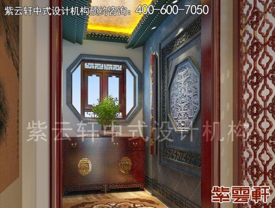 江苏溧阳平层住宅古典中式装修设计案例,玄关中式装修效果图