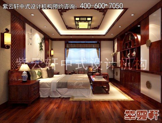湖南艺术小舍平层住宅中式装修案例,卧室中式装修效果图