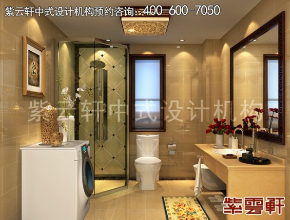 湖南艺术小舍平层住宅中式装修案例,卫生间中式装修效果图
