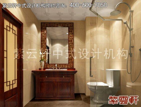 高阳晨哥平层住宅简约中式装修案例,卫生间中式装修效果图