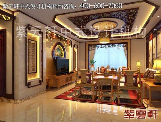 临汾样板间新中式装修设计案例,客厅中式装修效果图