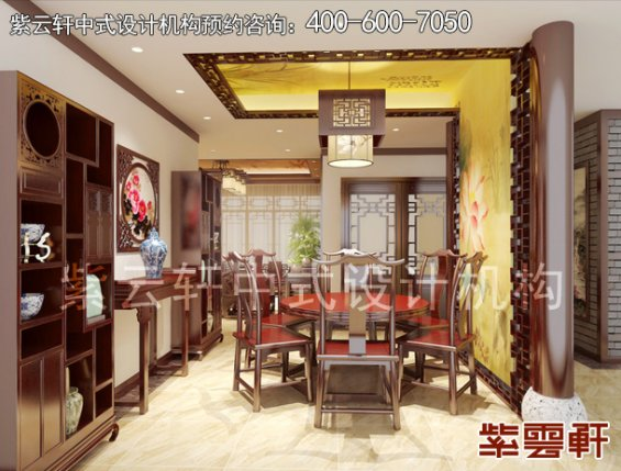长沙王女士平层住宅现代中式装修案例,餐厅中式装修效果图