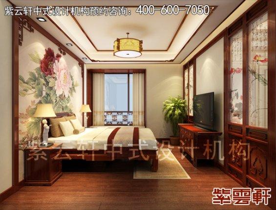 长沙王女士平层住宅现代中式装修案例,卧室中式装修效果图