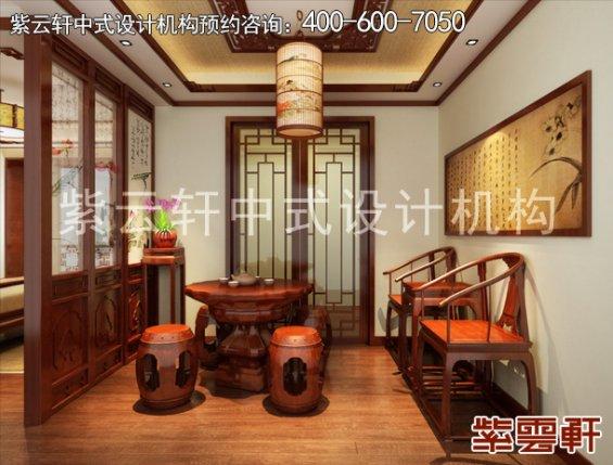 长沙王女士平层住宅现代中式装修案例,茶室中式装修效果图