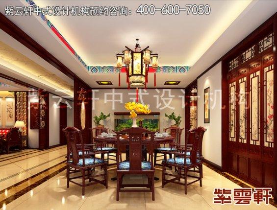 长沙湘江壹号刘姐平层住宅简约中式装修案例,餐厅中式装修效果图