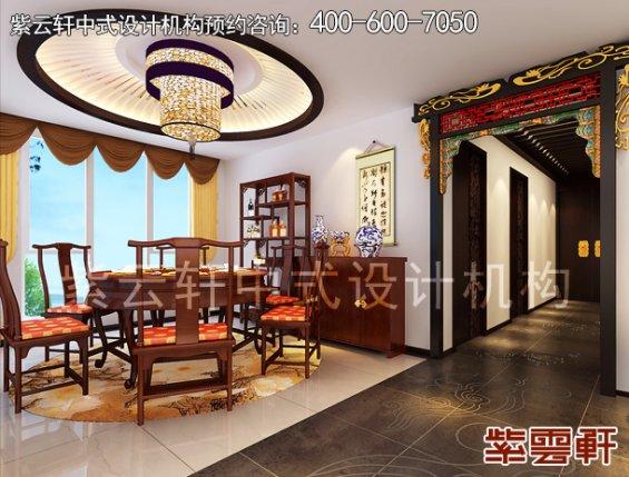 重庆赵先生平层住宅新中式设计案例,餐厅中式装修效果图