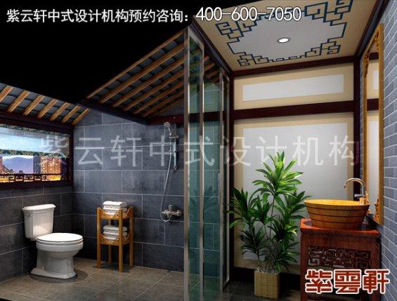 贵州南海阁客栈古典中式装修案例,卫生间中式装修效果图
