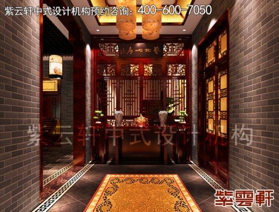 北京门头沟书画会所古典中式设计案例,门厅中式装修效果图