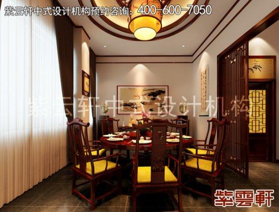 北京门头沟书画会所古典中式设计案例,餐厅中式装修效果图