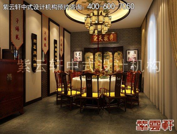 聊城私人餐饮会所古典中式装修设计案例,餐厅中式装修效果图