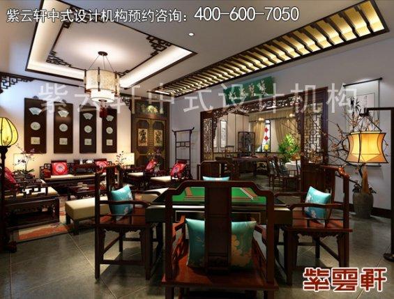 聊城私人餐饮会所古典中式装修设计案例,休闲室中式装修效果图