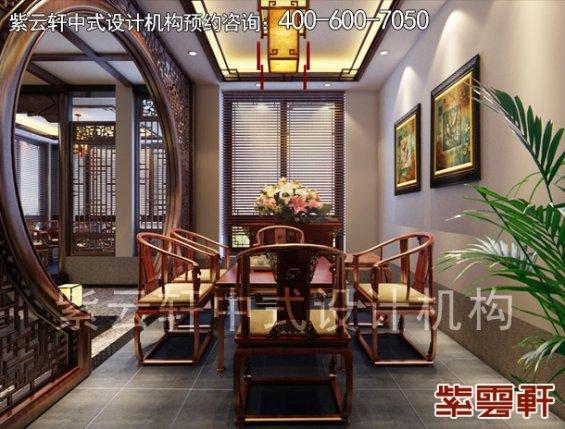 昆山朱先生私人会所中式设计案例,茶室中式装修效果图