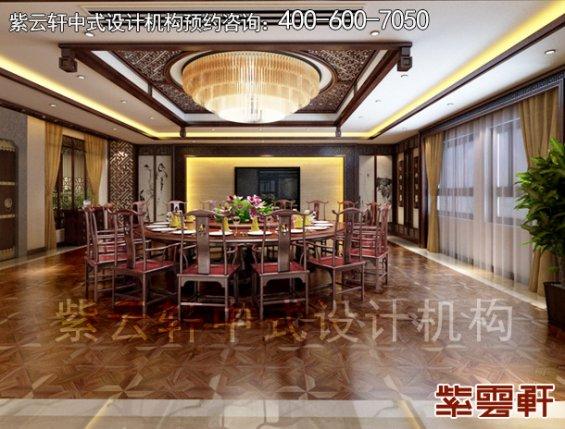 昆山朱先生私人会所中式设计案例,餐厅中式装修效果图