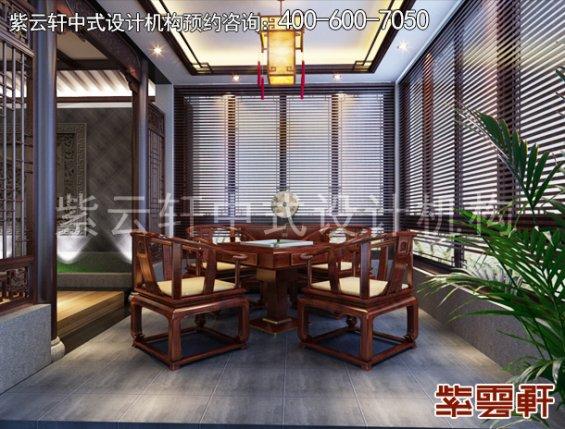 昆山朱先生私人会所中式设计案例,休闲室中式装修效果图