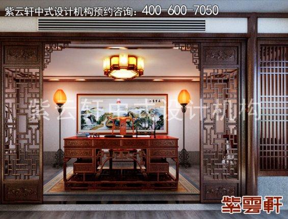 昆山朱先生私人会所中式设计案例,书房中式装修效果图
