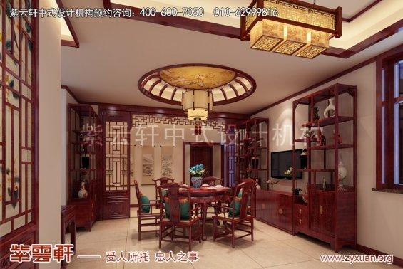 天津武清王记宅邸别墅现代中式设计案例,餐厅中式装修效果图
