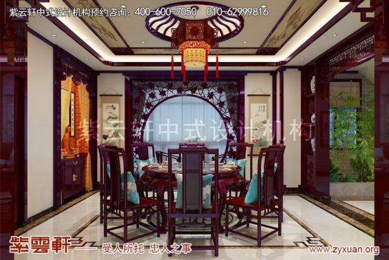 广东佛山别墅现代中式设计案例,餐厅中式装修效果图