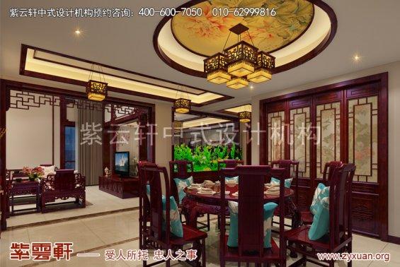 西安白桦林间刘姐复式古典中式设计案例,餐厅中式装修效果图