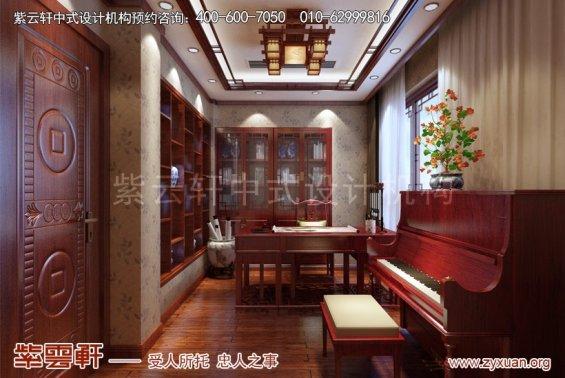 扬州唐郡别墅中式设计案例,书房中式装修效果图
