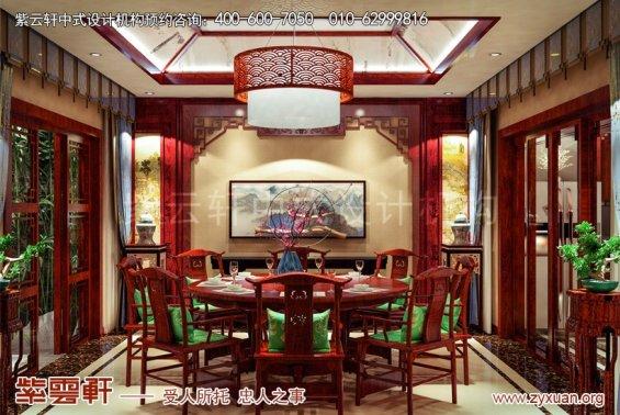 聊城东昌首府付总别墅新中式设计案例,餐厅中式装修效果图