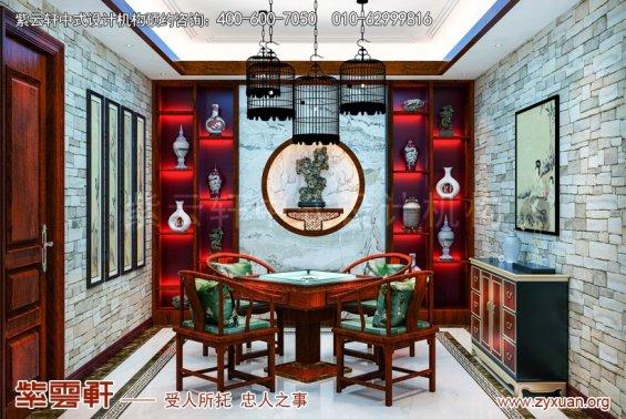 聊城东昌首府付总别墅新中式设计案例,休闲室中式装修效果图