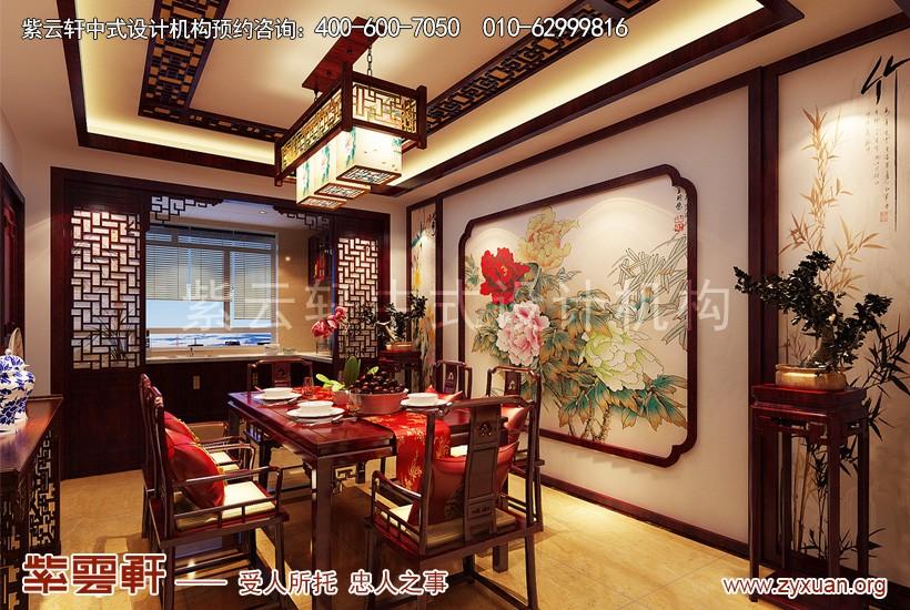 紫云轩中式装修效果图 说明:国画墨香的韵味散开在墙壁上,体现在古灯