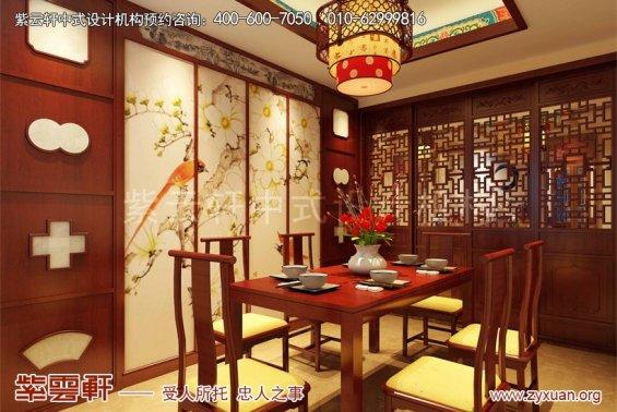 吉林长春住宅中式设计案例,餐厅中式装修效果图
