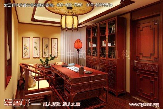吉林长春住宅中式设计案例,书房中式装修效果图